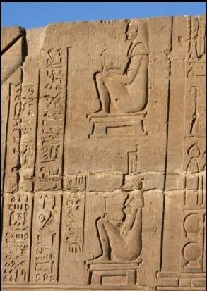 krzesło porodowe w Egipcie